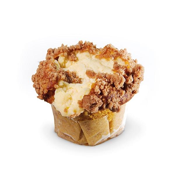 Bio Karotten Muffin mit Creamcheese Fülle getoppt mit Nuss-Streuseln